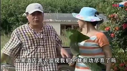 外来媳妇本地郎:傻人有傻福,光宗耀祖参加比赛结果被阿光拿大奖