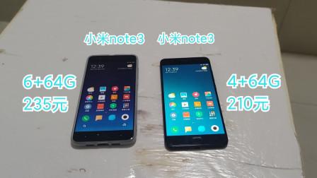 445元在竟能买到两台二手小米note3?这两台手机买的值吗?