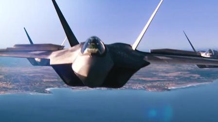 猛禽战机有多帅,这线条也太华丽了