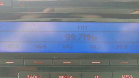 FM:莒南广播电视台