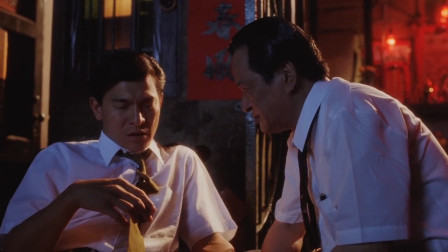 刘德华得罪了颜同,他却无所事事,不知惹上了大麻烦