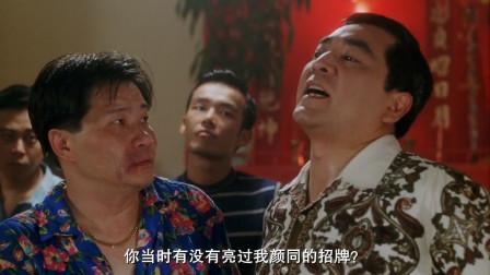 小舅子被打成猪头,秦沛来警局要人:我的招牌不够响?