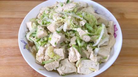 家常菜白菜黄瓜拌豆腐,清淡爽口,营养健康