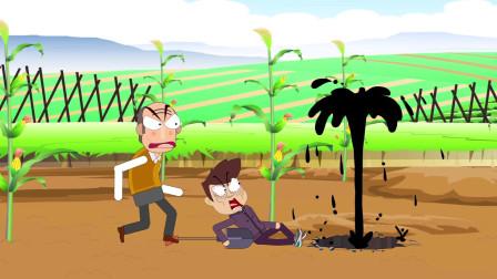 搞笑动画:原本想教育一下儿子,奈何儿子这么优秀