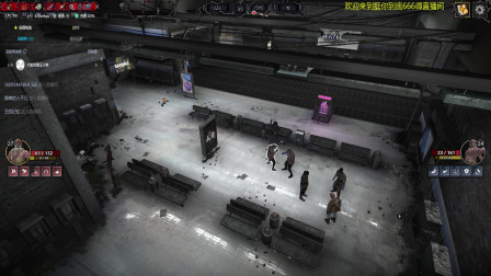 (08)Garbage~流浪汉模拟器