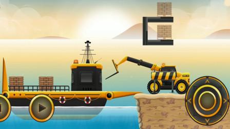 全能老司机模拟游戏,伸缩臂叉车和轮船运输货物