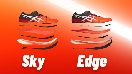 MetaSpeed Edge:与Sky相似的外表,隐藏着截然不同的性能