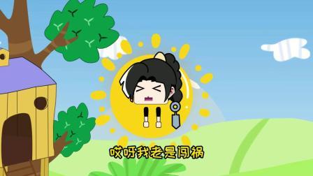 斗罗小剧场:上课别睡觉噢