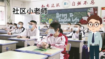 社区小教师,听了这个故事,备考深圳国际交流学院,深国交你有方向了吗?