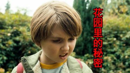 唐唐说电影:男孩被蚂蚁咬伤 意外获得超能力