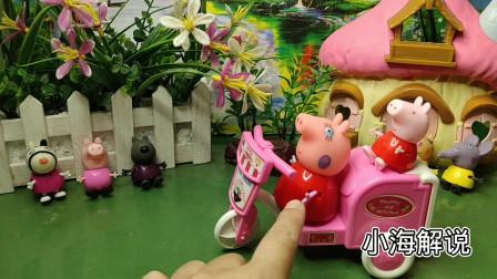 儿童玩具,分享佩佩猪车玩具视频