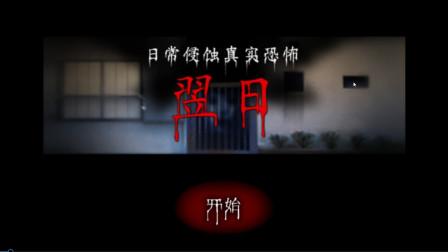 【初恋解说】温馨小游戏 翌日(全本)第一回 助人为乐