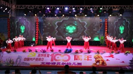 建党百年—礼赞中国暨诺贝尔幼儿园2021年毕业晚会——18.舞蹈《加油鸭》