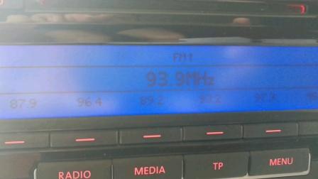 FM:山东经济广播