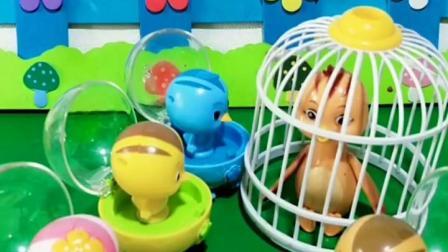 趣味童年:鸡妈妈的卡丁车去哪里了呢