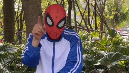这个不明生物还是被蜘蛛侠制服了