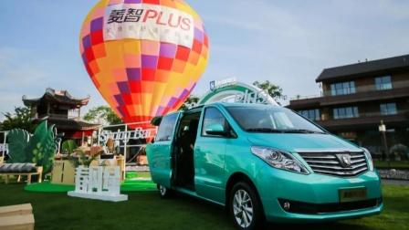 9.99万元起售 东风风行菱智PLUS旅行版上市