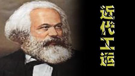 欧洲工人运动的前生今世