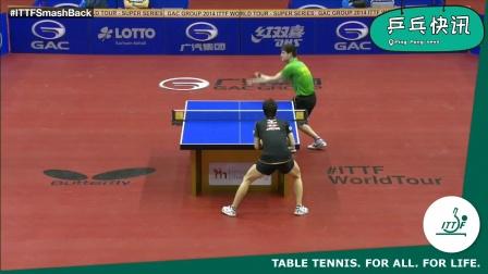 2014德国乒乓球公开赛——奥恰洛夫VS水谷隼