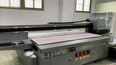 金谷田uv打印机―灭鼠先锋彩绘效果