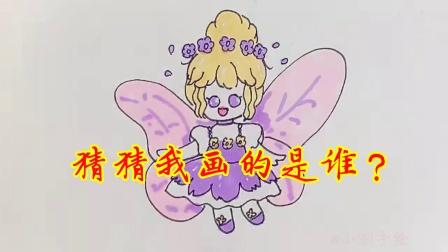 老师画的七夕节的小花花VS我画的,猜猜我画的是谁?
