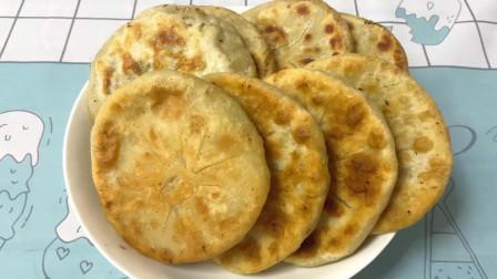 鸡蛋豆腐韭菜苔馅的饼,皮薄馅大,鲜香好吃,营养丰富