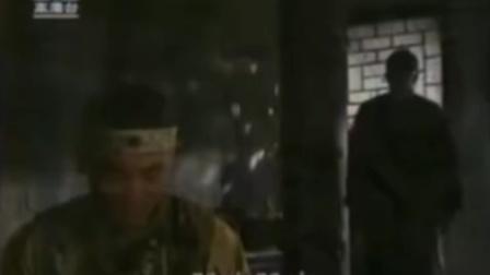 《雍正王朝》香港亚视片段(粤语)
