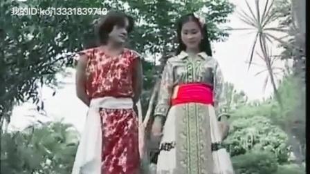 龙女与孤儿苗族歌曲