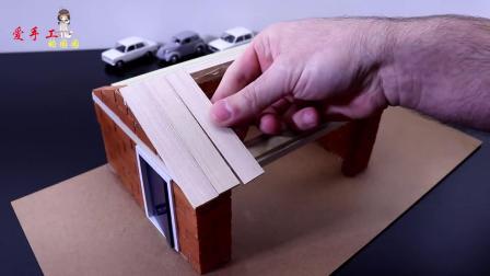 用小红砖建造的小房屋,还是带灯的哟!