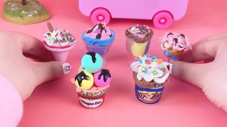 仿真果酱做出来的冰淇淋太诱人了!