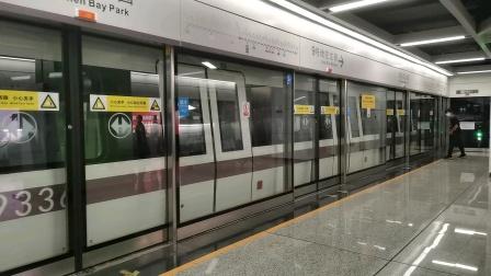 9号线933车回侨城东车辆段