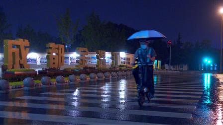 成都代驾:半夜遇到大暴雨,终于有理由早点回家了,3单收入200多