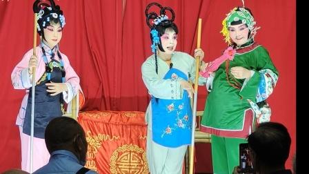 《三跑山》,马瑶,周小梅,刘倩,三花川剧团2021.08.16大慈寺演出。