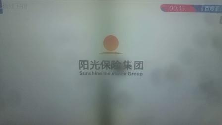 阳光保险集团 15秒广告