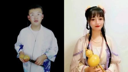 葫芦丝对奏《月夜》,俊男&靓女,一个在天津,一个在广东,隔空合作。