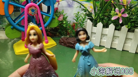 过家家玩具,分享小公主与奥特曼带小黄鸭玩具视频