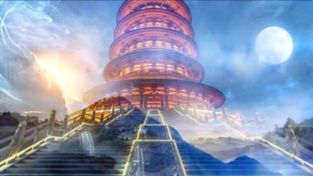 查遍古书,我们发现昆仑不是一座山,而是一个人造建筑物