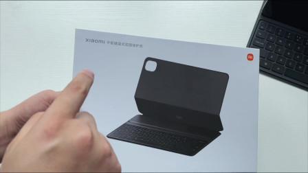 小米平板最值得推荐的配件!键盘保护壳——高级实用,且很有质感
