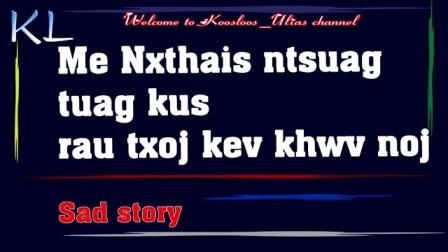 Me_Ntxhais_ntsuag_tuag_kus_rau_txoj_kev_khwv_nojKoosloos