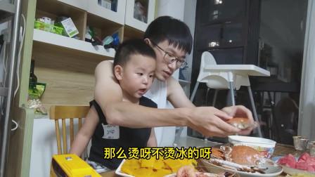 萌娃从舟山带海鲜给老爸,到家却被要求擦地,小小年纪压力真大