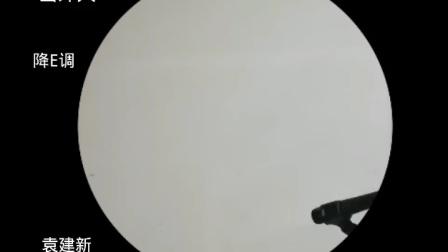 萨克斯欣赏-台湾金曲《出外人》袁建新次中音版,艺术之家荣誉出品