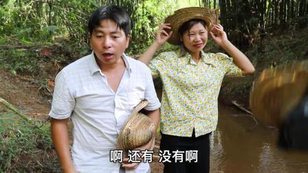 短剧:两夫妇跟烦老板买的肥料