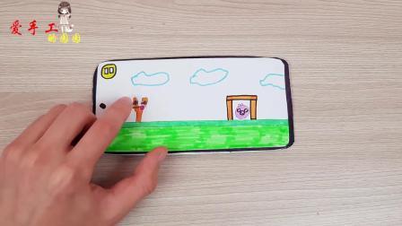 用纸板制作的定格动画,超级好玩!