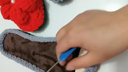 棉拖鞋编织二