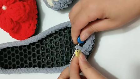 棉拖鞋编织一