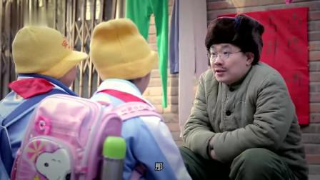 大鹏摆摊就没遇到过正常的顾客,这俩小孩真是出了个难题