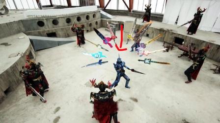 假面骑士圣刃战斗名场面:斯特利乌斯分身出6个自己对战圣刃!