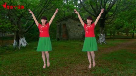 微妙广场舞《雨中的回忆》原创附分解教学