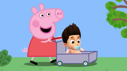 小猪佩奇用小推车推着汪汪队立大功小莱德
