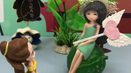 贝儿偷了花仙子的魔法棒,花仙子要惩罚贝儿